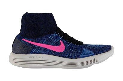 Nike Lunar Epic Ladies Trainers