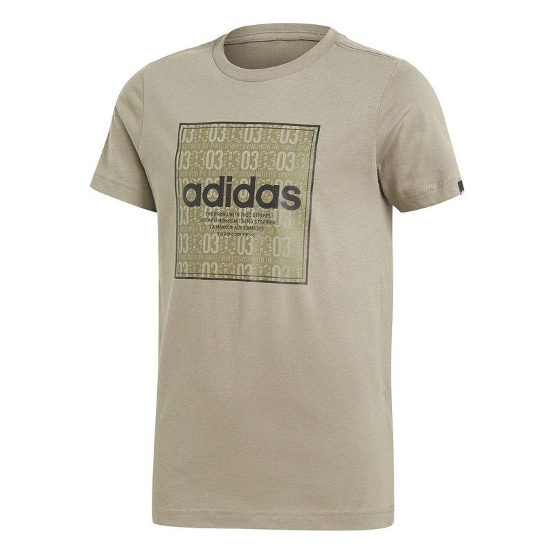 Linea Texture QT T Shirt Junior Boys