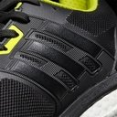Supernove GTX Mens Running Shoes